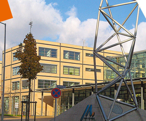 Media City Leipzig